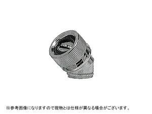 【ノズル・噴口】ヤマホ 新広角1頭口(G1/4)【噴霧器・噴霧機・動噴・防除用】