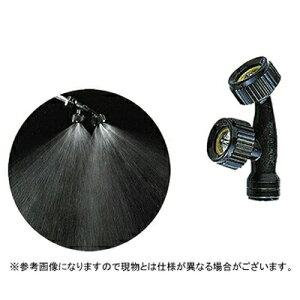 【ノズル・噴口】ヤマホ 人力用新広角2頭口(G1/4)【噴霧器・噴霧機・動噴・防除用】