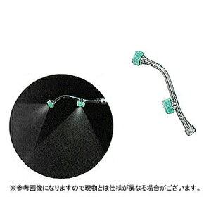 【ノズル・噴口】ヤマホ ウキアガリ タテ2頭口(G1/4)【噴霧器・噴霧機・動噴・防除用】