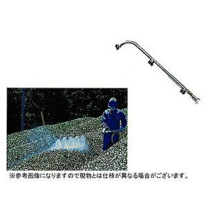 【ノズル・噴口】ヤマホ 新広角特茶3号(G1/4)【噴霧器・噴霧機・動噴・防除用】