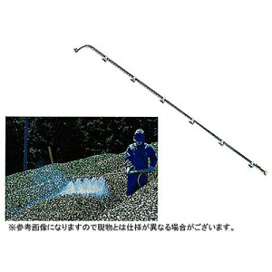 【ノズル・噴口】ヤマホ 新広角特茶7号(G1/4)【噴霧器・噴霧機・動噴・防除用】
