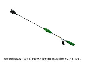 【ノズル・噴口】ヤマホ エースガンP型(G1/4)【噴霧器・噴霧機・動噴・防除用】