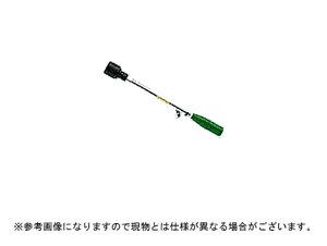 【ノズル・噴口】ヤマホ ペットズームP型(G1/4)【噴霧器・噴霧機・動噴・防除用】