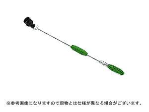 【ノズル・噴口】ヤマホ スーパーズームP-700型(G1/4)【噴霧器・噴霧機・動噴・防除用】