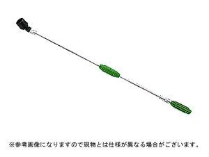 【ノズル・噴口】ヤマホ スーパーズームP-900型(G1/4)【噴霧器・噴霧機・動噴・防除用】