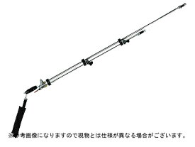 【ノズル・噴口】ヤマホ 切替ステン畦畔15G型(G1/4)【噴霧器・噴霧機・動噴・防除用】