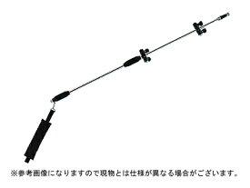 【ノズル・噴口】ヤマホ ステン畦畔20G型(G3/8)【噴霧器・噴霧機・動噴・防除用】