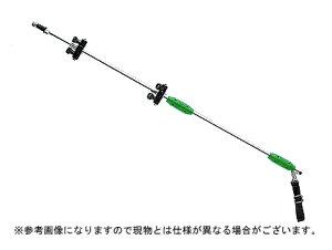 【ノズル・噴口】ヤマホ アポロ畦畔7-20G型(G3/8)【噴霧器・噴霧機・動噴・防除用】