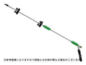 【ノズル・噴口】ヤマホ アポロ畦畔7-50G型(G5/8)【噴霧器・噴霧機・動噴・防除用】