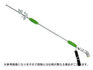 【ノズル・噴口】ヤマホ アポロ畦畔7-75型(G5/8)【噴霧器・噴霧機・動噴・防除用】
