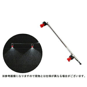 【ノズル・噴口】ヤマホ キリナシ除草2頭口(G1/4)【噴霧器・噴霧機・動噴・防除用】
