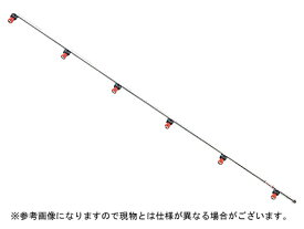 【ノズル・噴口】ヤマホ キリナシ除草6頭口(G1/4)【噴霧器・噴霧機・動噴・防除用】