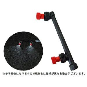 【ノズル・噴口】ヤマホ キリナシ除草P-2頭口(G1/4)【噴霧器・噴霧機・動噴・防除用】