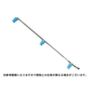 【ノズル・噴口】ヤマホ ラウンドノズル25動力用3頭口(G1/4)【噴霧器・噴霧機・動噴・防除用】