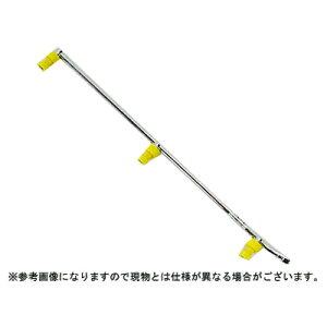 【ノズル・噴口】ヤマホ ラウンドノズル50動力用3頭口(G1/4)【噴霧器・噴霧機・動噴・防除用】