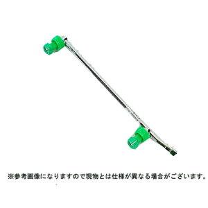 【ノズル・噴口】ヤマホ ラウンドノズル100動力用2頭口(G1/4)【噴霧器・噴霧機・動噴・防除用】