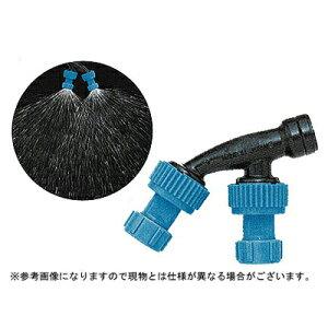 【ノズル・噴口】ヤマホ 背負動噴用ラウンドノズル2頭口(25タイプ)(G1/4)【噴霧器・噴霧機・動噴・防除用】