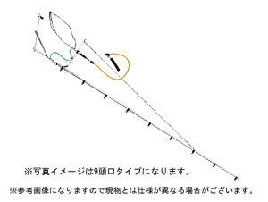 【ノズル・噴口】ヤマホ 片持ブームG型10頭口キリナシ除草タイプ(G1/4)【噴霧器・噴霧機・動噴・防除用】