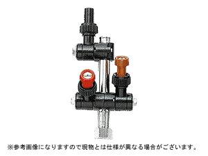 【ノズル・噴口】ヤマホ キリナシ除草サイドノズル4G型(G3/8)【噴霧器・噴霧機・動噴・防除用】