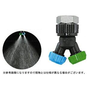 【ノズル・噴口】ヤマホ キリナシESY45ノズル8型直M1頭口【噴霧器・噴霧機・動噴・防除用】