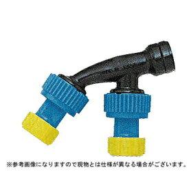 【ノズル・噴口】ヤマホ 人力用ラウンド2頭口(25タイプ)(G1/4)【噴霧器・噴霧機・動噴・防除用】