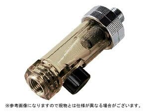 【ノズル・噴口】ヤマホ サイクロンクリーナー(G1/4)【噴霧器・噴霧機・動噴・防除用】