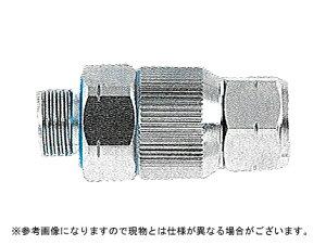 【その他・防除器具】ヤマホ ヨリ戻シDX(G3/8)【噴霧器・噴霧機・動噴・防除用】