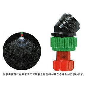 【噴霧器(機)・動噴用】【防除用】【専用ノズル】【バスタ液剤専用】 ヤマホバスタノズル動力用1頭口S型(G1/4)