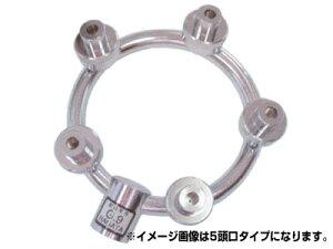 【ノズル・噴口】【永田】DL丸型 3頭口(換板式13.5mm)(G1/4)【噴霧器・噴霧機・動噴・防除用】