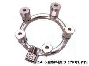 【ノズル・噴口】【永田】DL丸型 4頭口(六角ステ入)(G1/4)【噴霧器・噴霧機・動噴・防除用】