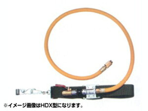 【ノズル・噴口】【その他・防除器具】【永田】10mm用ホルダーベルトA型(G3/8)【噴霧器・噴霧機・動噴・防除用】