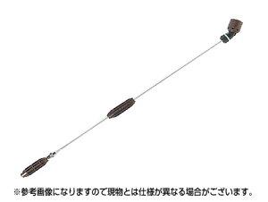【ノズル・噴口】ヤマホ アルミズームDS120型(G1/4)【噴霧器・噴霧機・動噴・防除用】