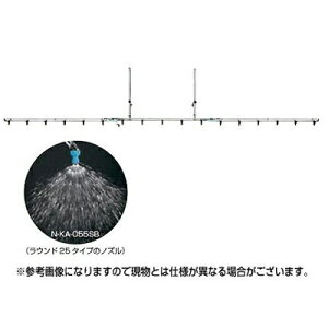 【ノズル・噴口】ヤマホ 簡易ブームS型13頭口(ラウンドノズル25タイプ)(G1/4)【噴霧器・噴霧機・動噴・防除用】
