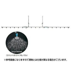 【ノズル・噴口】ヤマホ 簡易ブームS型17頭口(ラウンドノズル25タイプ)(G1/4)【噴霧器・噴霧機・動噴・防除用】