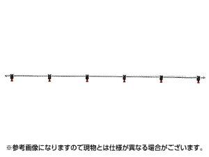 【ノズル・噴口】ヤマホ ブーム用ステン噴管ノズルS15型6頭口(G1/4)【噴霧器・噴霧機・動噴・防除用】