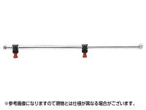 【ノズル・噴口】ヤマホ ステン噴管S15型延長2頭口(G1/4)【噴霧器・噴霧機・動噴・防除用】