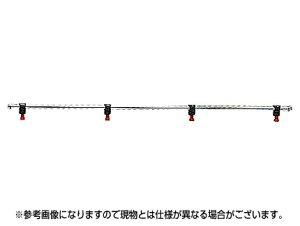 【ノズル・噴口】ヤマホ ブーム用ステン噴管ノズルS17型4頭口(G3/8)【噴霧器・噴霧機・動噴・防除用】