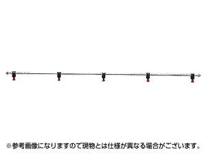 【ノズル・噴口】ヤマホ ブーム用ステン噴管ノズルS17型5頭口(G3/8)【噴霧器・噴霧機・動噴・防除用】