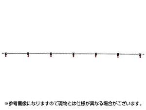 【ノズル・噴口】ヤマホ ブーム用ステン噴管ノズルS17型7頭口(G3/8)【噴霧器・噴霧機・動噴・防除用】