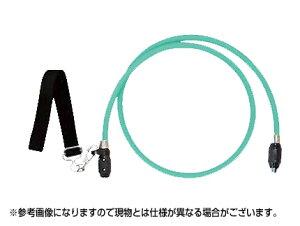【その他・防除器具】ヤマホ ヨレーズ4-1500G型(G1/4)【噴霧器・噴霧機・動噴・防除用】