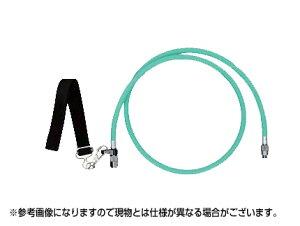 【その他・防除器具】ヤマホ ヨレーズDX-1500G型(G3/8)【噴霧器・噴霧機・動噴・防除用】