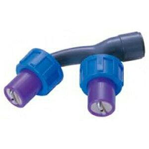 【噴口・ノズル】アサバ(麻場) DL広角樹脂縦型2頭口WP-2DL(動力用) G1/4【噴霧器・噴霧機・動噴・防除用】