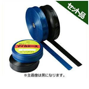 石本マオラン マイカエース 黒 0.2mm P200 200m 25本 潅水チューブ 灌水チューブ