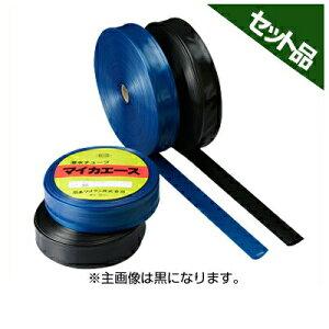 石本マオラン マイカエース 黒 0.15mm P200 200m 5本 潅水チューブ 灌水チューブ