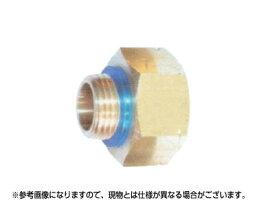 【永田】異径金具 SW13.8オス×G1メス【継手・配管部品・ジョイント真鍮製】