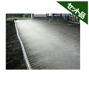 住化農業資材 ミストエース 35サイドライン 100m巻 片側 霧状噴霧散水 10ピッチ 2本セット 潅水チューブ 灌水チューブ
