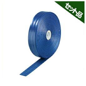 タキロンシーアイ セフティ灌水チューブ 青 0.13×50×200 P200 両 5本 潅水チューブ