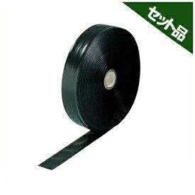 タキロンシーアイ セフティ灌水チューブ 黒 0.13×50×200 P150 片 5本 潅水チューブ