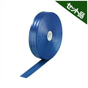 タキロンシーアイ セフティ灌水チューブ 青 0.13×50×200 P150 片 5本 潅水チューブ