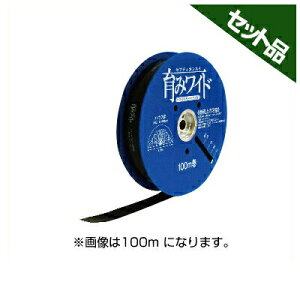タキロンシーアイ ハウスミスト 0.55mm×63mm×120m 2本 潅水チューブ 灌水チューブ